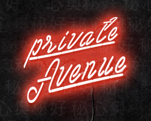 Private AVENUE | Sat 20th May
